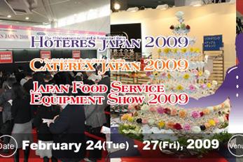 LeadersClub_Event_Trendtours_2009_Tokyo